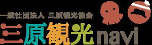 三原観光協会